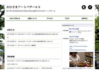 おひバザ画像.jpg