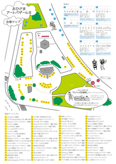 ohibazamap_blog.jpg